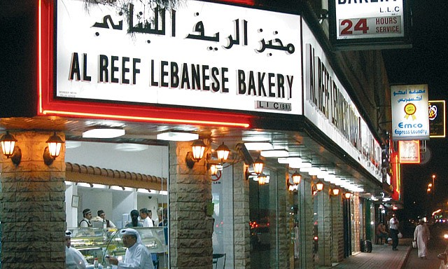 wheresachi-24HoursRestaurantsInDubai-AlReefBakeryDubai